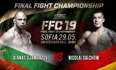 FFC 19: Spahovic injured, former Bellator fighter Atanaz Djambatov steps up!