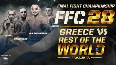 FFC 28 photo gallery